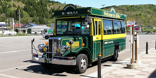 バス&レンタサイクル情報